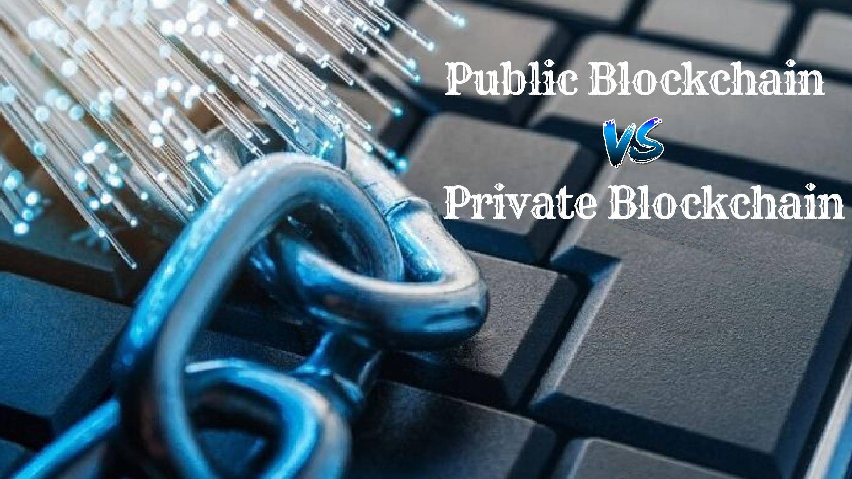 Public Blockchain vs Private Blockchain
